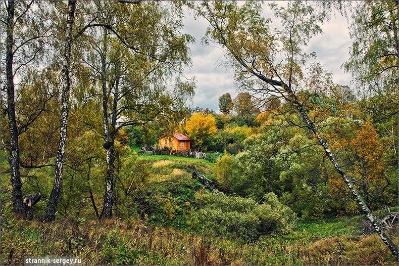 Прогулка по Тарусе золотой осенью