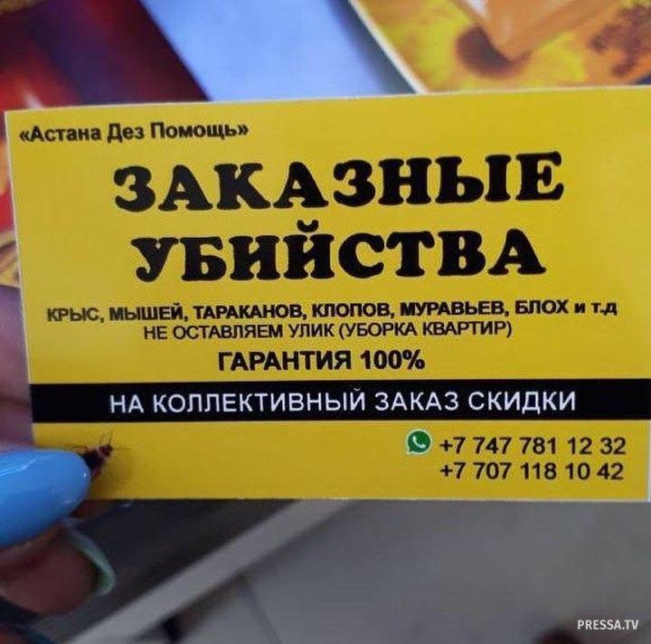 Смешная реклама и маразматичный маркетинг