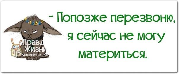 1385950349_frazochk-i-13 (604x249, 72Kb)