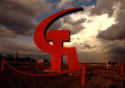 СССР в фотографиях Игоря Гаврилова