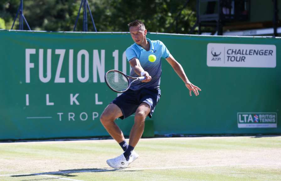 Стаховский сыграет в первом розыгрыше Rafa Nadal Open
