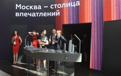 Собянин открыл Московский урбанистический форум