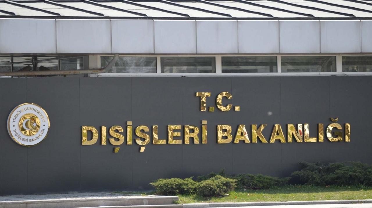 МИД Турции назвал клеветой заявление президента Чехии о связях Анкары с ИГ