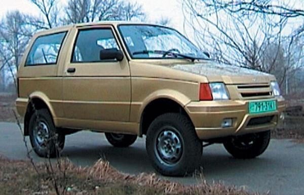 ЛуАЗ 1301 авто, автомобили, былое, история, машины, ссср