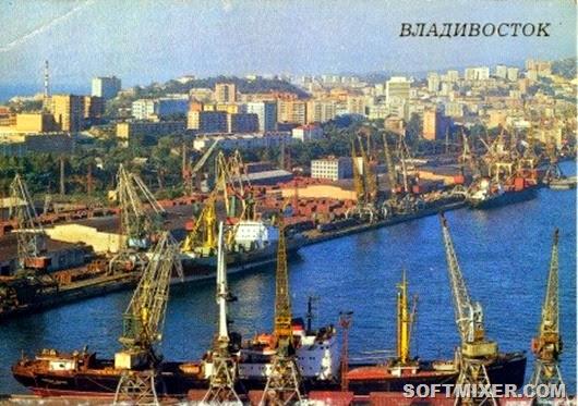 Владивосток и Приморье: путе…
