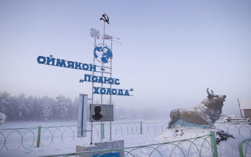 Оймякон: как живется в самом холодном месте России