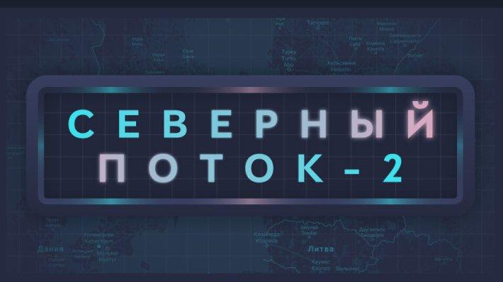 Россия не станет платить по чужим долгам: Украину ждет тяжелый 2019 год
