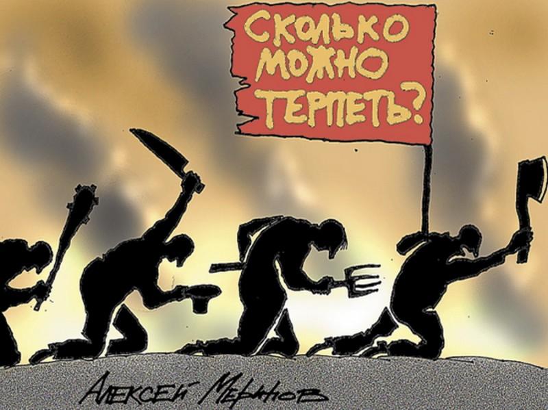 Алексей Меринов: В России гр…