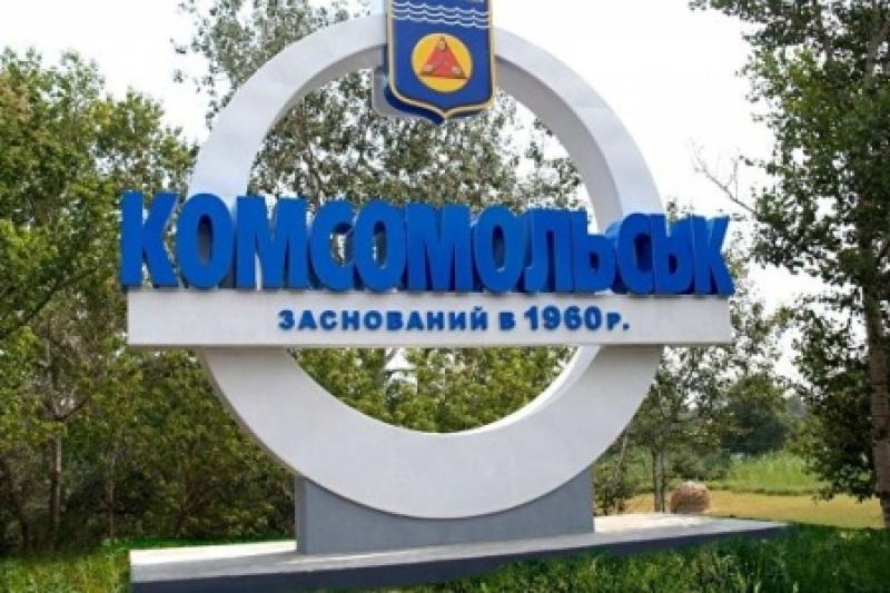 Декоммунизаторы требуют сажать противников переименования Комсомольска на 10 лет