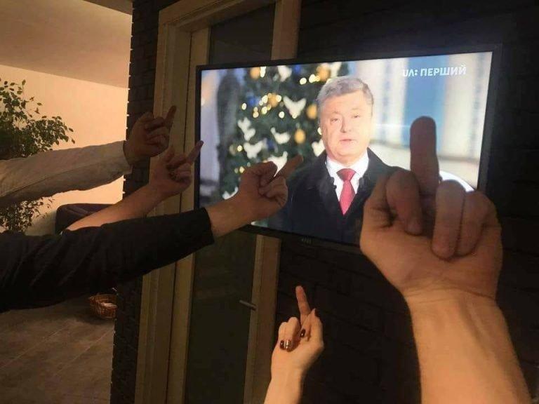 «Ощущает, выбл…док, что скоро ему п…да», — в Киеве комментируют новогоднее обращение Порошенко