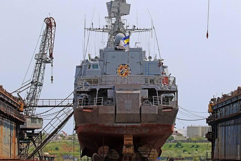 В Киеве решили отремонтировать флагман ВМС Украины. Правда, пока не весь