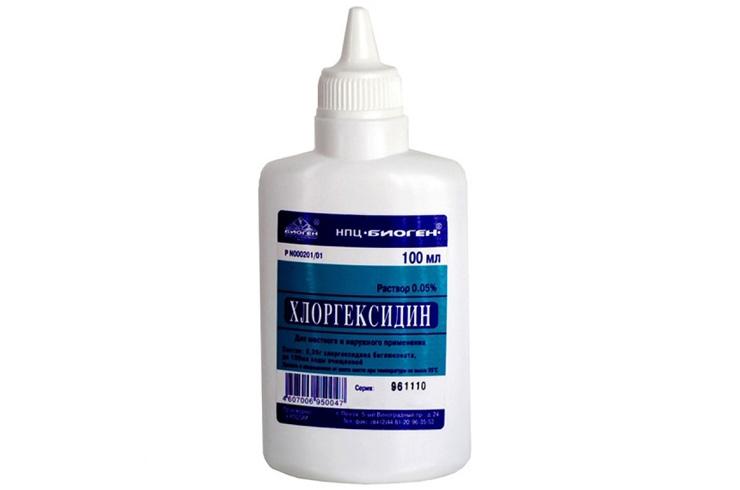 Хлоргексидин: свойства и применение препарата