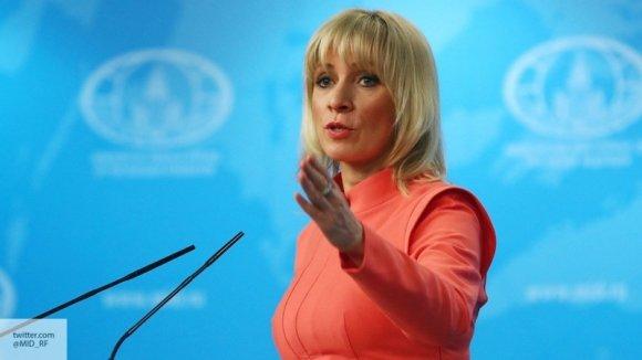«Не на Украине живем»: Захарова разъяснила, в чем главное отличие России
