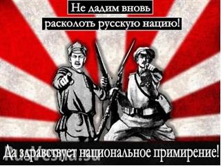«Россия, кровью умытая»: Почему боятся Ленина и маскируют Мавзолей фанерками