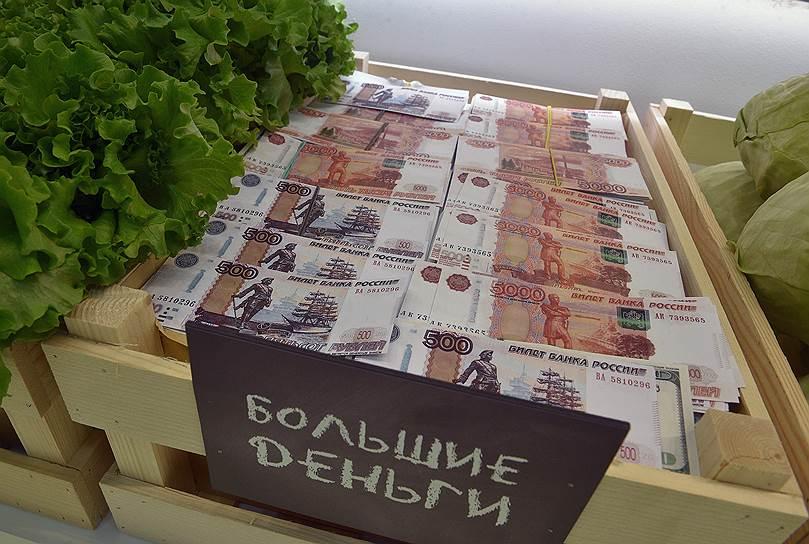 Незаконное обналичивание средств через малый бизнес привлекло внимание ЦБ