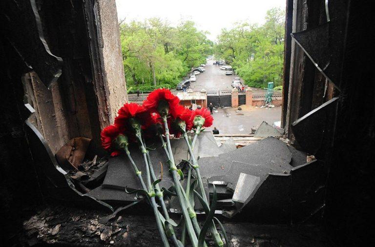 Двенадцать фактов об Одесской трагедии