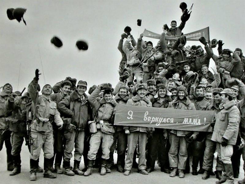 Я вернулся, мама! 30 лет со дня вывода советских войск из Афганистана