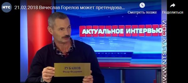 Как севастопольский депутат …