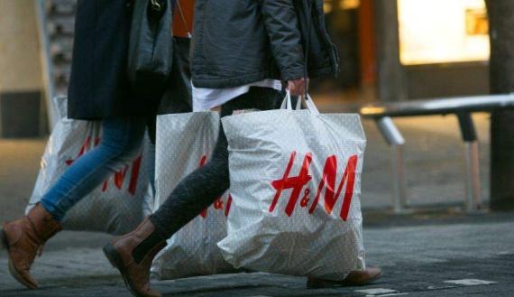 Приз от H&M: 1$ млн за новую технологию в переработке одежды