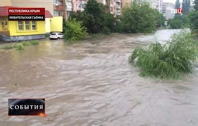 Непогода обрушилась на жителей нескольких регионов России
