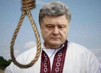 Картинки по запросу порошенко готов повеситься