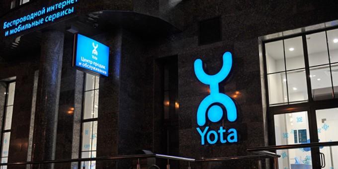 Yota выплатит 20 млн рублей компенсации пострадавшим от сбоя абонентам