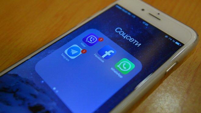 Администрация Подмосковья планирует отслеживать реакцию на свои действия в Интернете