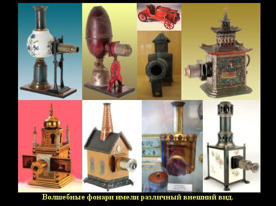 http://mtdata.ru/u16/photo70A7/20686355665-0/original.jpg