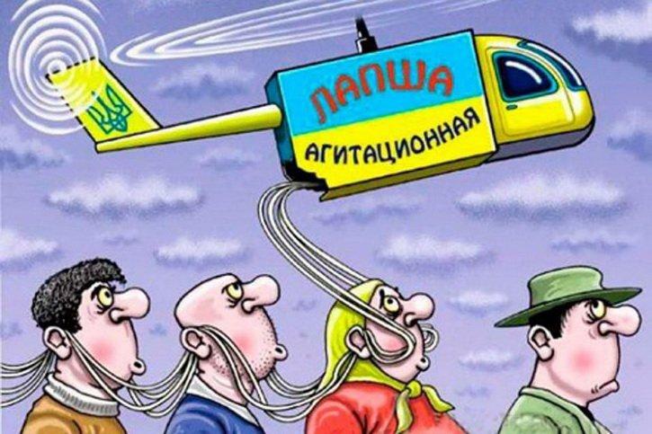 На Украине оглушительно лопн…