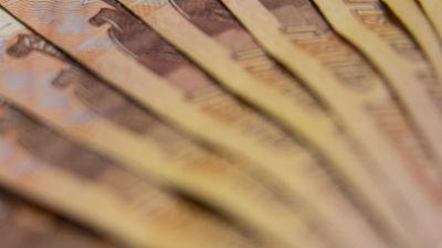 ЦБ решил выпустить банкноты номиналом 200 и 2000 рублей