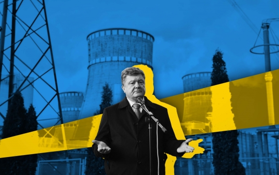 «Газпром или пустая труба» —…