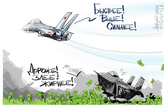 Провал американского авиастроения. Пентагон в отчаянии