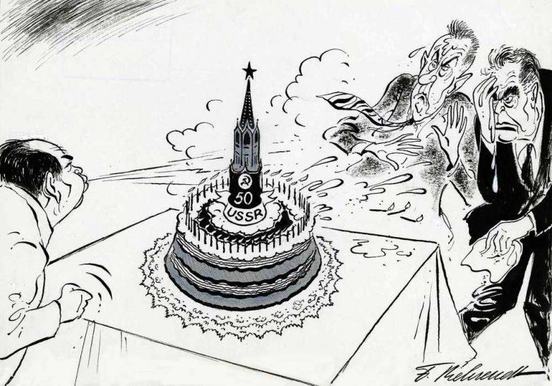 Мао Цзэдун портит Кремлю юбилей — 50 лет со дня октябрьской революции (1967 год)