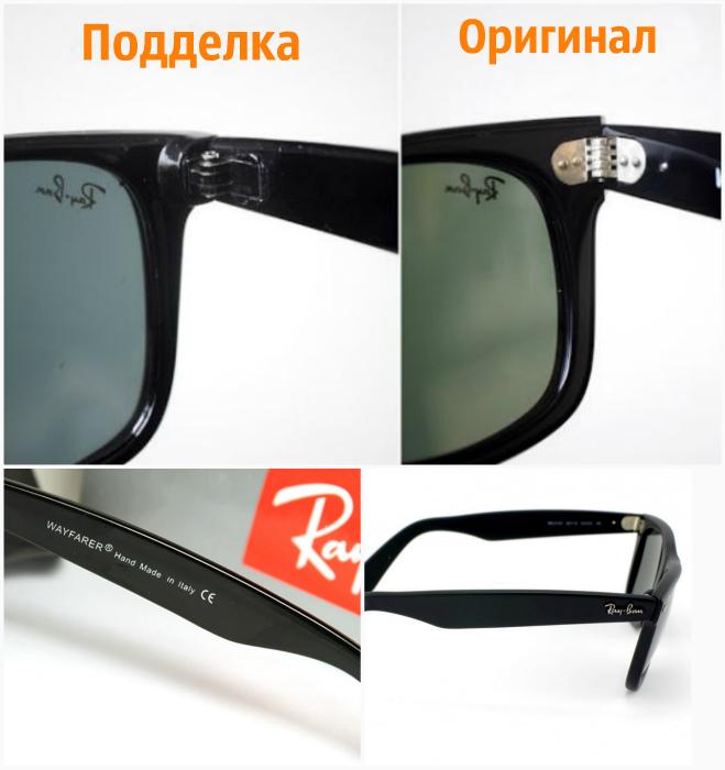 Солнцезащитные очки Ray Ban.