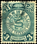 Превью Stamp_China_1910 (500x591, 428Kb)