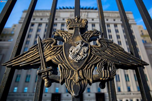Против Минобороны России гот…