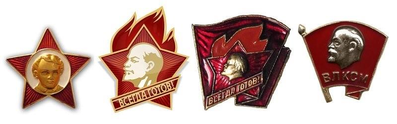Школьные значки в СССР