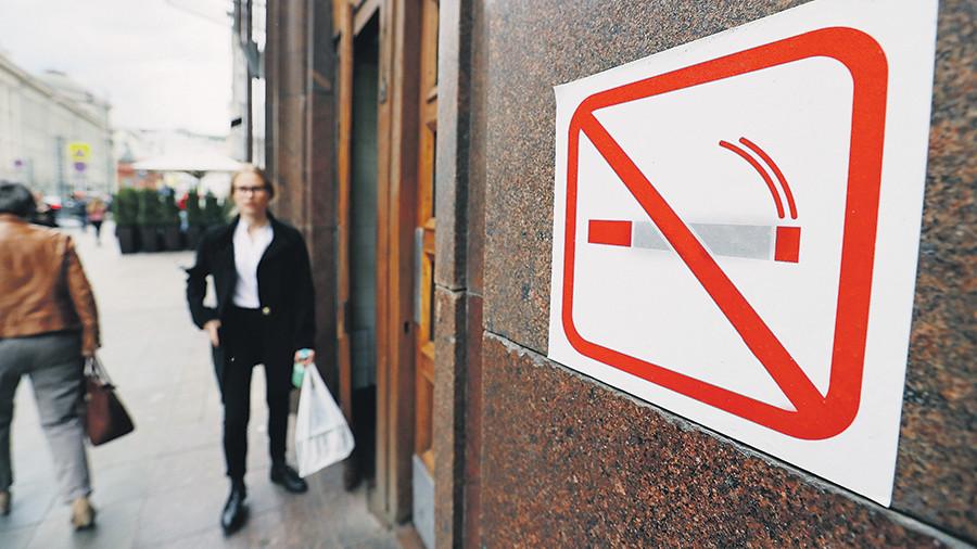 Курильщиков отлучат от дома