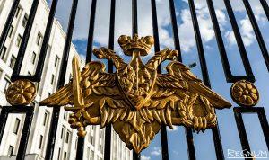 В Минобороны РФ рассказали о ситуации в Сирии
