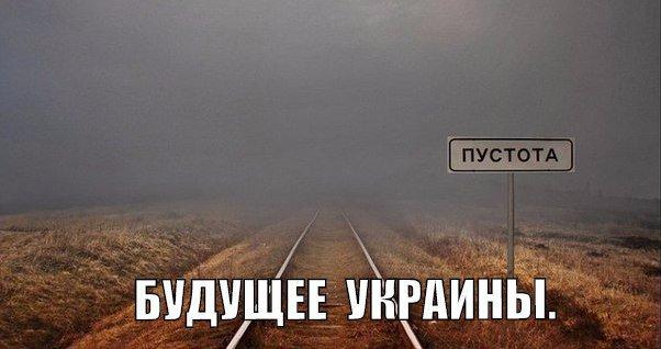 Почти 80% жителей Украины не верят в хорошее будущее страны