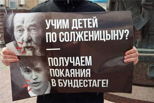 Десоветизация, декоммунизация в России нежданно-негаданно начала давать сбои