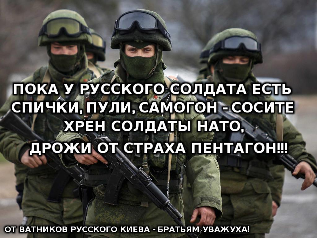 действия пока у русского солдата есть спички имеет возможность