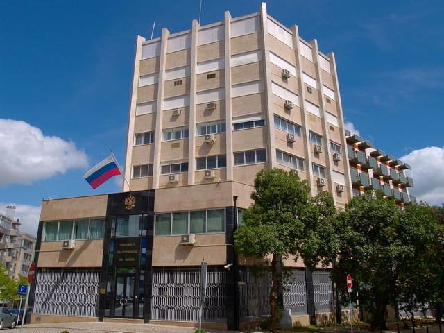 5. В Португалии посольство, россия, фото, чиновники