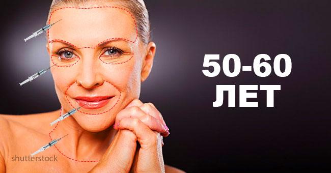 Календарь ухода за собой: какие процедуры нужно делать у косметолога в 25, 30, 40, 50 и 60 лет