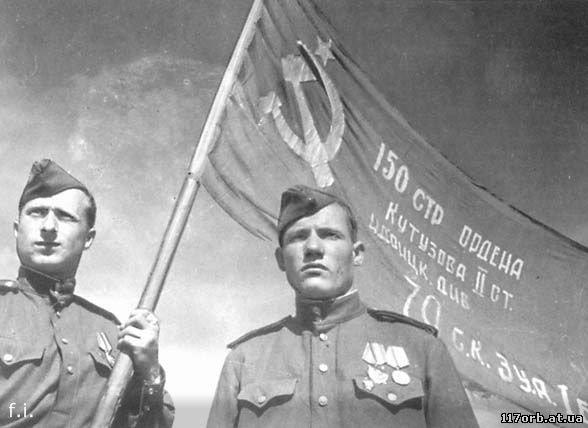 История Знамени Победы