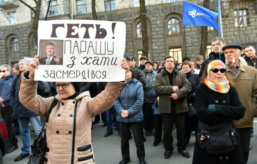 На Украине всё готово для нового переворота