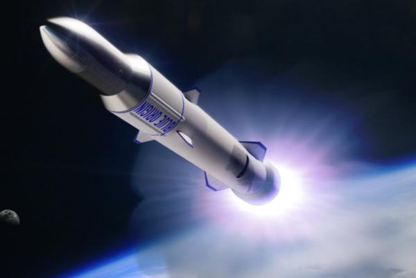 Запуск ракеты из самолета
