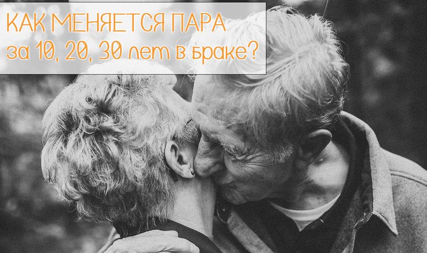20 доказательств, что любовь может длиться вечно: уникальные фото пар