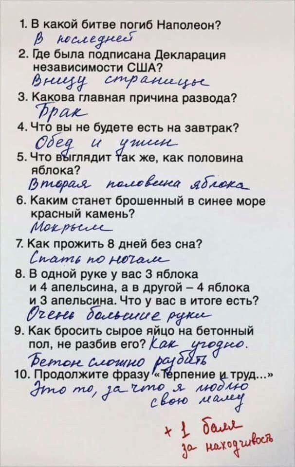 http://mtdata.ru/u16/photo7563/20849594066-0/original.jpg