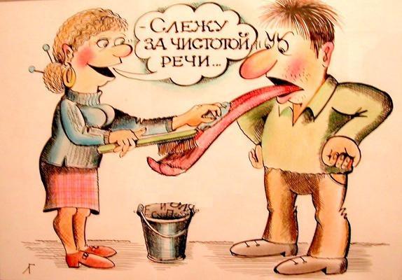 Говорите и пишите по-русски правильно!